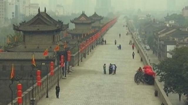 Китай туристический