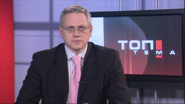 Тодуа Зураб