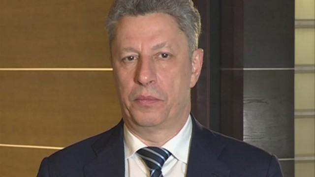 Бюджет Украины глазами оппозиции