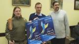Флеш-концерт в Одессе: День  Соборности Украины