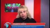 Людмила Завала / «Медиум» / 8 февраля 2016