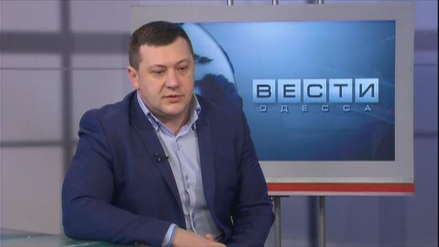 ВЕСТИ ОДЕССА / гость в студии  Виталий Краснопёр