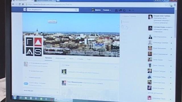 12-летие «Facebook». Пользуются ли соцсетью одесситы?