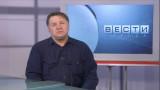 ВЕСТИ ОДЕССА / гость в студии Игорь Козлов-Петровский