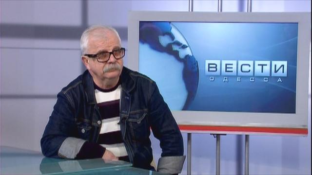 ВЕСТИ ОДЕССА / гость в студии Александр Копайгора
