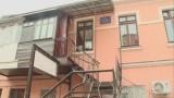 Подарок музею-квартире Леонида Утёсова — новая экспозиция