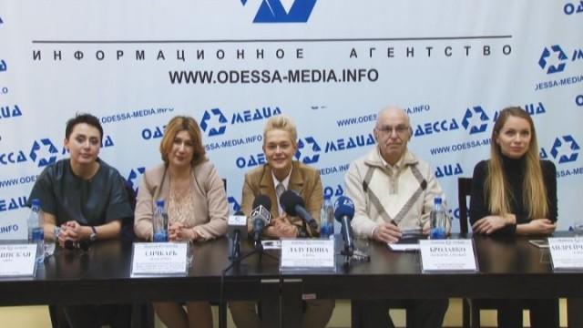 «Книжная весна» В Одессе