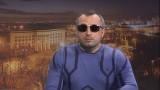 ВЕСТИ ПЛЮС / гость в студии Святослав Огренчук