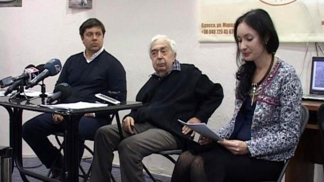 «Одесса — 2056» : международный литературный конкурс