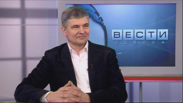 ВЕСТИ ОДЕССА/ Гость Сергей Сюрко