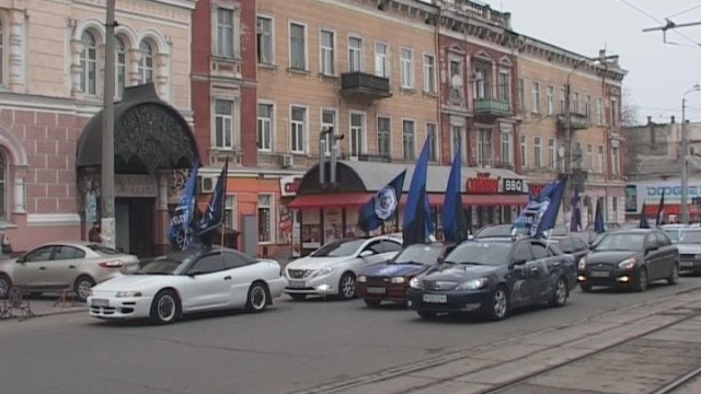 Автопробег и фаер-шоу перед матчем «Черноморца»