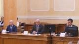 Городской совет. Аппаратное совещание