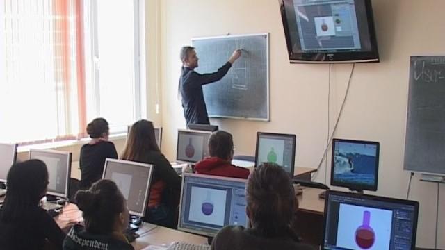 Дизайн-класс. Защита диплома