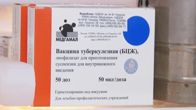 Вакцины БЦЖ: прививки в плановом режиме