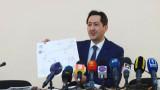 В мэрии прокомментировали действия Саакашвили