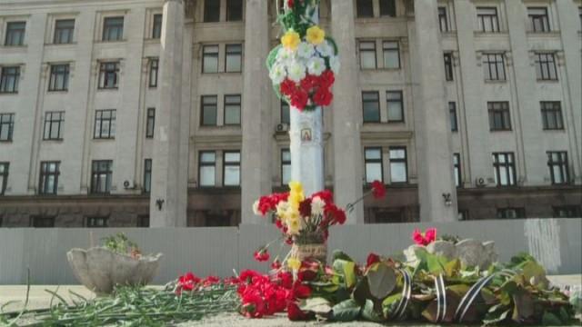 Виновных наказать. События 2 мая в Одессе
