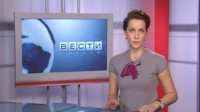 ВЕСТИ ОДЕССА ФЛЕШ за 23 марта 2016 года 18:00