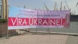 «Вира Украина!» Архитектурно-строительный форум