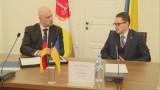 Инвестиции немецких бизнесменов в экономику Одессы