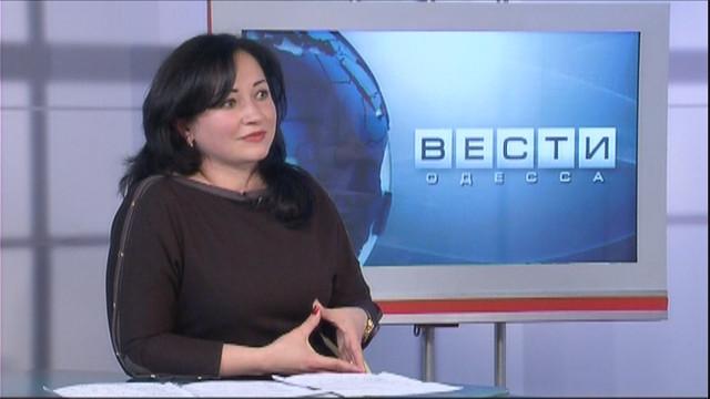 ВЕСТИ ОДЕССА / Гость Наталья Бидниченко