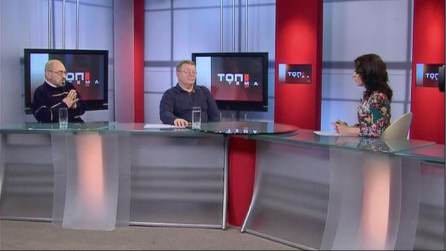 Вячеслав Азаров и Анатолий Ройтбурд // о команде реформаторов Одесской области