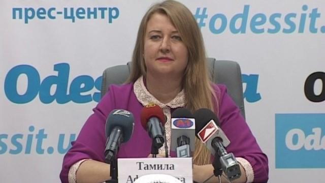Тамила Афанасьева. Соцполитика области