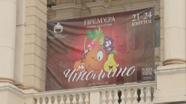 «Чиполлино» на сцене Одесского оперного театра
