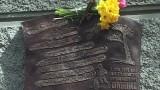 В Одессе появилась мемориальная доска Георгию Голубенко