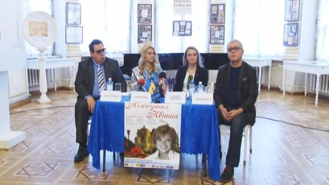Концерт памяти Квитки Цисык состоится на одесской сцене