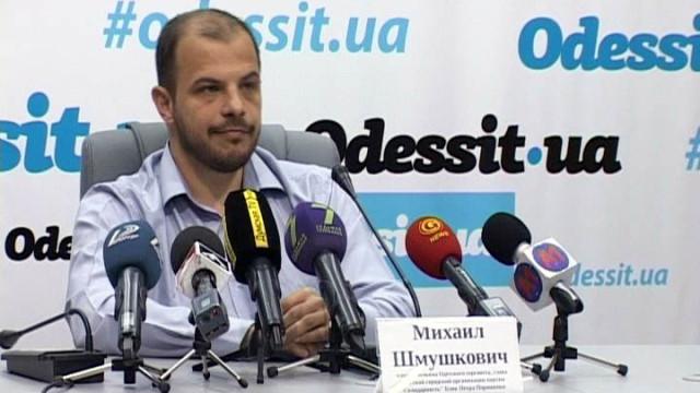 Михаил Шмушкович о событиях в Одессе