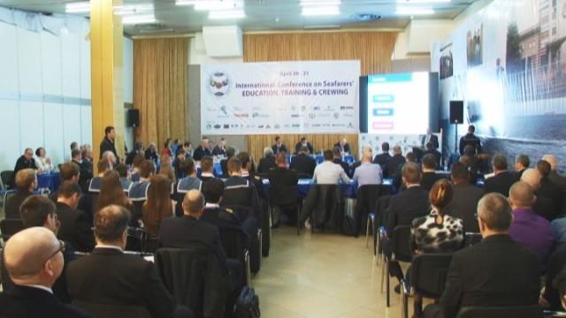 Международный форум по образованию, подготовке и трудоустройству моряков