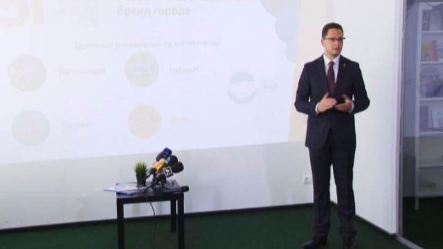 «Одесса 5т». Инвестиционный бренд