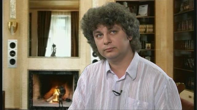 Сборник поэзии Сергея Главацкого