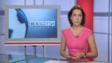 ВЕСТИ ОДЕССА ФЛЕШ за 30 мая 2016 года 18:00