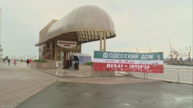 «Одесский дом». Архитектурно-строительный форум
