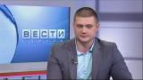 ВЕСТИ ОДЕССА / Гость Александр Жильцов