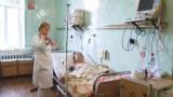 Еврейская больница. Кардиологическое отделение