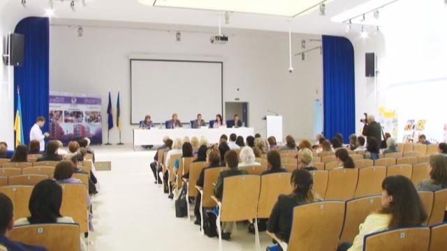 Защита прав детей. Всеукраинский форум