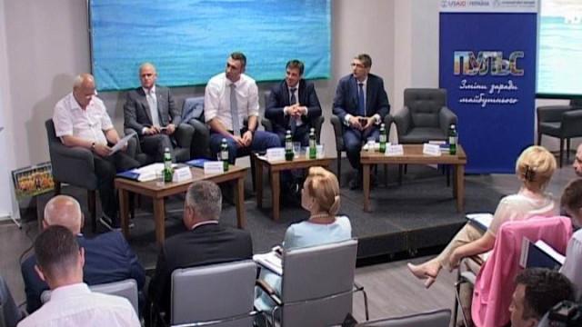 В Одессе стартовал XII Украинский муниципальный форум