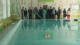 В реабилитационном центре открыли специальный бассейн
