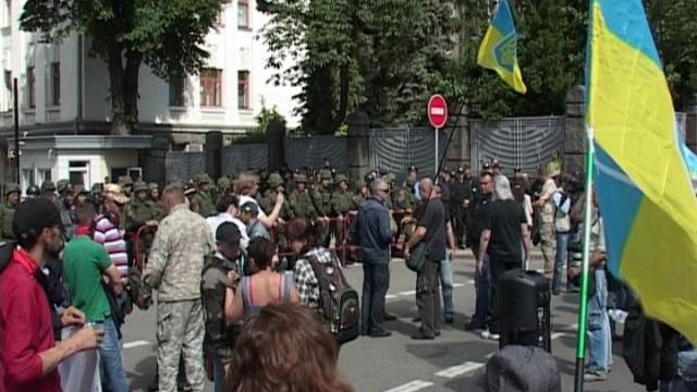 Ветераны АТО освистали  «антитрухановский майдан»
