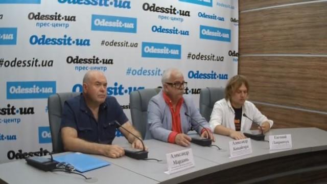 «Встречи в Одессе»: новые формы и формат