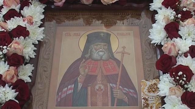 День памяти Луки Крымского