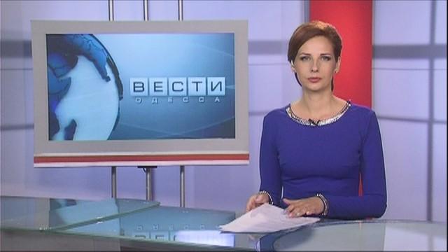 ВЕСТИ ОДЕССА ФЛЕШ за 8 июня 2016 года 18:00
