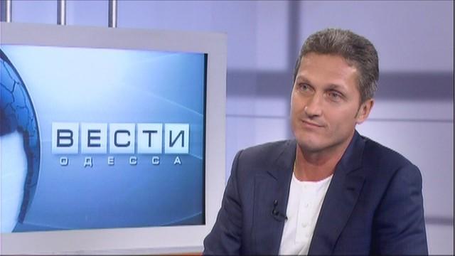 ВЕСТИ ОДЕССА / Гость Олег Этнарович