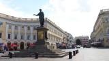 Одесса. Приморсикй бульвар