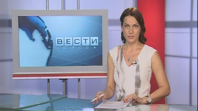 ВЕСТИ ОДЕССА ФЛЕШ за 2 июня 2016 года 18:00