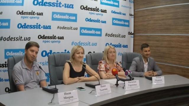 День молодежи: масштабное празднование в Одессе