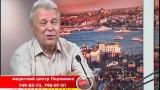 Порошины Алексей и Оксана / 11 июля 2016