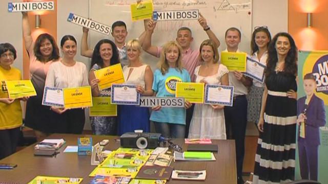 Франчайзи международной сети MiniBoss Business School завершили обучение